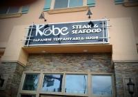 Kobe Steak & Seafood